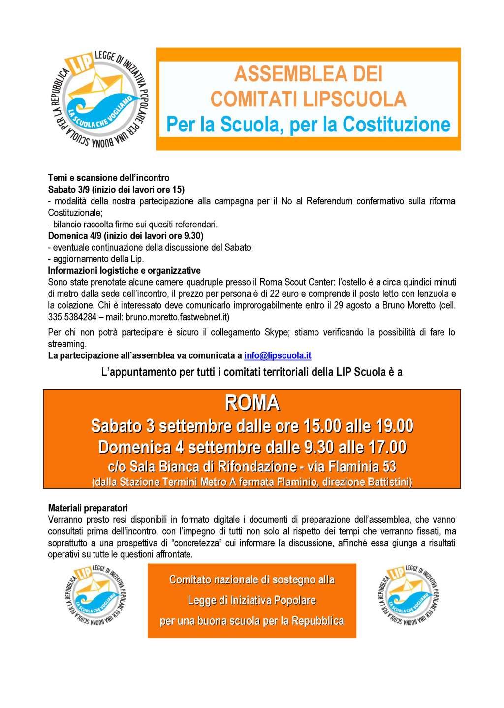 incontro Roma 3 e 4 settembre 2016